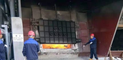 aluminium melting furnace refractories