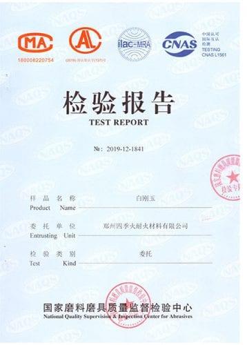 aluimnium oxide supplier